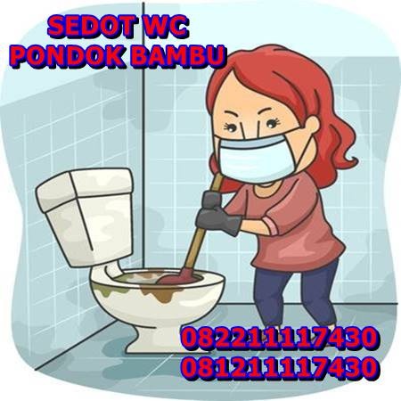 SEDOT-WC-PONDOK-BAMBU